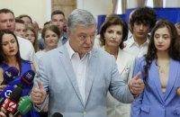 Порошенко створив умови для можливого реваншу в Україні
