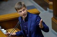 Делегація України в ПАРЄ ухвалила заяву через позбавлення Гончаренка права голосу