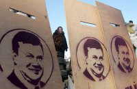 Ukrainian crisis: January 31 (live updates)