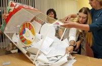 Уперше за 20 років у парламент Білорусі пройшли опозиціонери