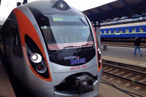 """""""Укрзализныця"""" с 3 ноября запускает новый скоростной поезд Киев-Тернополь"""