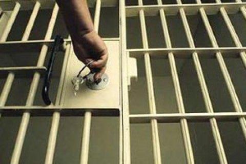В суде Александрии конвоиры продавали наркотики подозреваемым