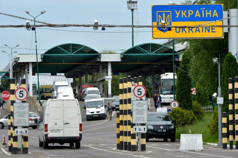 Держприкордонслужба перейде на посилений режим роботи з 20 березня