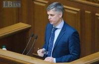 Пристайко розповів про деталі нової угоди України і Британії