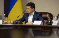 Зеленский дополнил перечень должностей руководителей силовых ведомств, которые согласуются с президентом