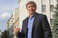 Олександр Данилюк: «Ви просто не можете уявити, скільки грошей, що виділялися на відновлення Донбасу, розкрадалося»