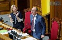 Рада приняла Избирательный кодекс