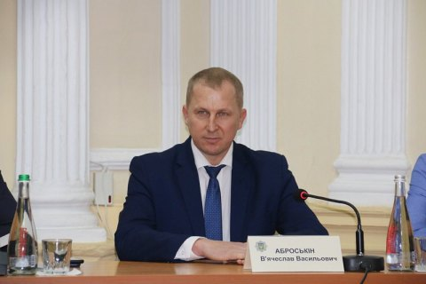Експершого заступника голови Нацполіції Аброськіна призначено ректором Одеського університету внутрішніх справ