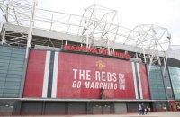 """Фани """"Манчестера Юнайтед"""" готують нову акцію протесту перед матчем із """"Ліверпулем"""""""