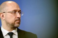 Шмыгаль внес в парламент представление о назначении Монастырского министром внутренних дел