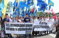 """""""Регионалы-антифашисты"""" VS оппозиция: день митингов в Киеве"""