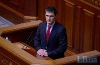 Рада дала добро на назначение Яремы генпрокурором
