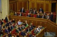 Рада затвердила склад Кабміну Шмигаля