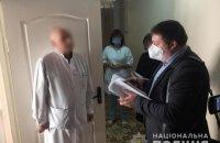 У психоневрологічному інтернаті під Києвом підпільно продавали вакцину від коронавірусу