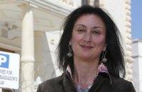 Поліція Мальти встановила замовників убивства відомої журналістки