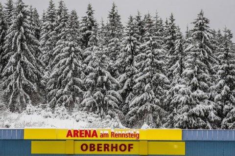 Росіянин Логінов виграв спринт на етапі Кубка світу з біатлону в Оберхофі