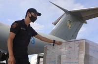 Україна передала Лівану гуманітарної допомоги на 8,4 млн гривень