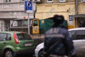 В центре Киева нашли подозрительный предмет, похожий на взрывчатку