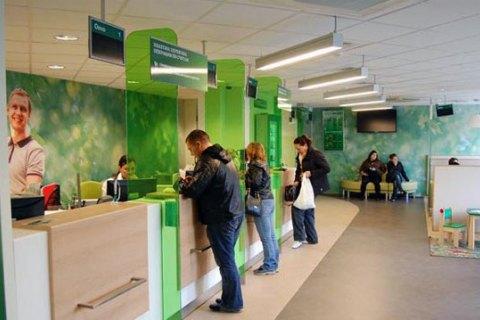 В уряді РФ підтримали заборону грошових переказів в Україну