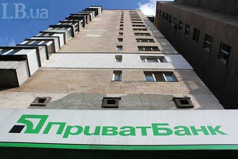 Держатели еврооблигаций Приватбанка подали иск в Лондонский суд