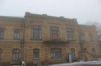 Києво-Печерський заповідник і квартиранти