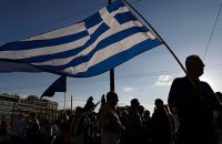 Греція. Насувається буря
