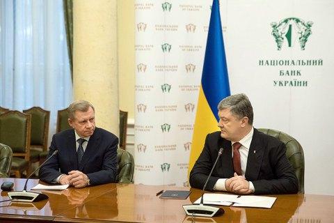 НБУ позволил докапитализировать русские банки— Санкции вгосударстве Украина