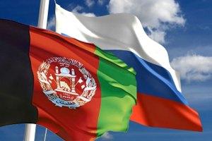 Россия планирует экономическую экспансию на Афганистан