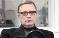 Екс-прем'єра Росії Касьянова звинуватили в сепаратизмі