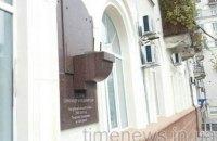 В Запорожье украли бюст бывшего мэра Поляка