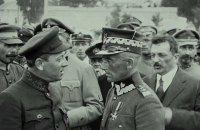 У Центрі Довженка покажуть польський фільм про здобуття Польщею незалежності 1918 року