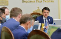 """""""Слуга народу"""" зібрала вже більше 150 підписів за розгляд відставки Разумкова"""