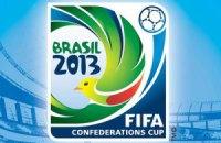 Испания и Италия побеждают на Кубке Конфедераций