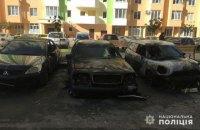 В Коцюбинском на парковке возле жилого дома сгорели семь автомобилей