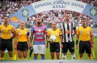 В чемпионате Бразилии футболист забил шикарный автогол с центра поля