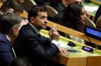 Кислиця підтвердив, що виступ Зеленського в ООН очікується 23 вересня