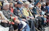 47 тысяч киевских ветеранов получат материальную помощь