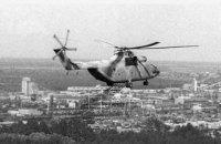 На ЧАЭС нашли обломок вертолета, рухнувшего в 1986 году