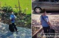 Поліція Донеччини: ім'я нападника на синагогу в Маріуполі - Цєзарь Юлій-Галарьірогайлальірозр