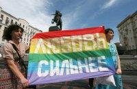 Російський сенатор побачив пропаганду одностатевих шлюбів у смайликах Facebook