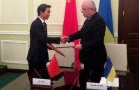 Китай подарил Украине 50 автомобилей скорой помощи