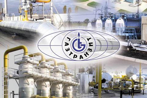 Минюст направил Газпрому распоряжение обаресте его акций Газтранзита