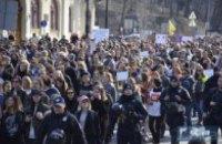 У Києві пройшов Марш жінок, не обійшлося без сутичок (додано фото)