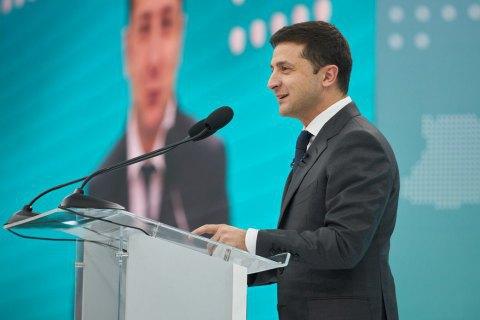 Зеленський оголосив про запуск Фонду відновлення Донбасу за підтримки Світового банку