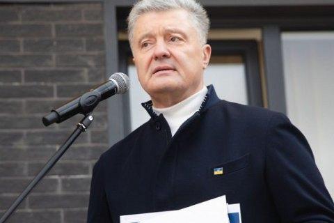Заседание комитета об отсрочке обязательного дубляжа фильмов на украинский не состоялось, - Порошенко