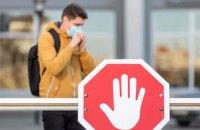 МОЗ просить посилити контроль за дотриманням карантину в Україні