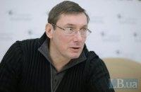 Луценко вважає вибух у Будинку профспілок провокацією