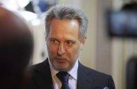 МЗС України підтверджує затримання Фірташа