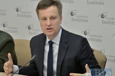 Наливайченко пообещал найти виновных в пожаре на нефтебазе под Васильковом