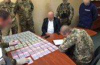 В Луганской области задержали бизнесмена за попытку подкупить прокурора